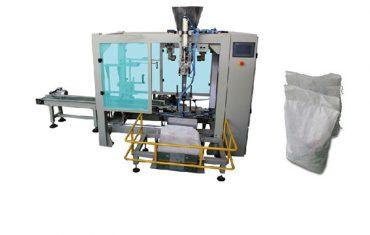10-50 किलो समायोज्य ओपन मुंह बैग पैकिंग मशीन