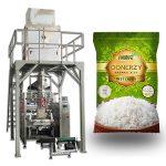 स्वचालित 1 किलो -5 किलो चावल पैकिंग मशीन
