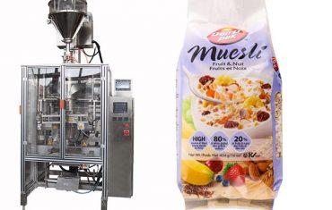 स्वचालित खाद्य पाउडर पैकेजिंग मशीन
