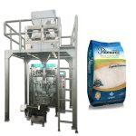 1-5 किलो स्वचालित granules पैकिंग मशीन