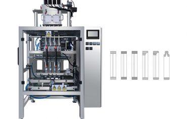 स्वचालित बहु लेन sachet छड़ी पाउडर पैकिंग मशीन