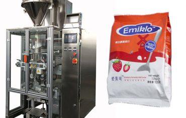स्वचालित पाउडर पैकेजिंग मशीन