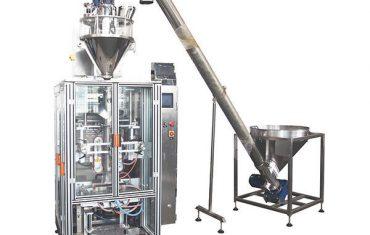 स्वचालित पाउडर भरने की मशीन