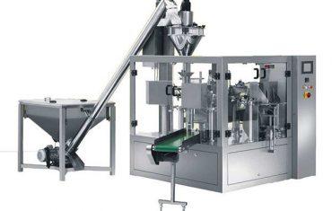 पैकिंग मशीन भरने स्वचालित रोटरी मसाला पाउडर