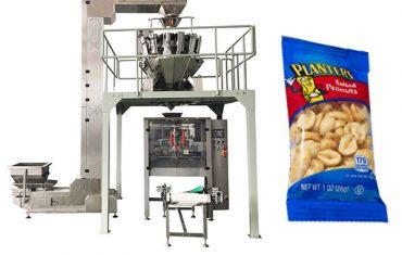 स्वचालित नाश्ता खाद्य पैकिंग मशीन