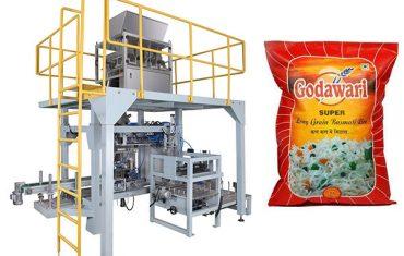 चावल के लिए बड़े बैग दानेदार भारी बैग पैकेजिंग मशीन