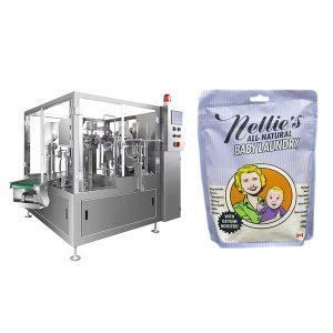 चिप्स पैकिंग खाद्य पैकेजिंग मशीन
