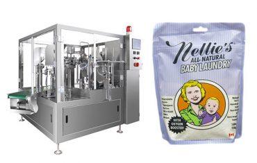 खाद्य पैकेजिंग मशीन पैकिंग चिप्स