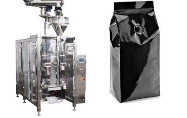 250 ग्राम कॉफी पाउडर पैकिंग मशीन