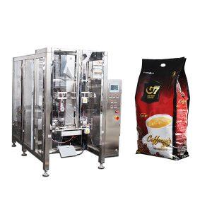 कॉफी क्वाड बैग फॉर्म सील पैकेजिंग मशीन भरें