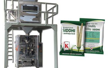 कपड़े धोने का डिटर्जेंट पाउडर पैकिंग मशीन