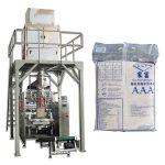 पूरी तरह से स्वचालित ग्रेन्युल कण खाद्य चावल पैकिंग मशीन