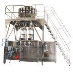 मल्टीहेड weigher के साथ क्षैतिज पूर्व निर्मित पैकिंग मशीन