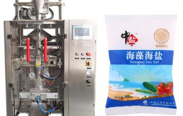 0.5 किलो-2 किलो नमक पैकिंग मशीन