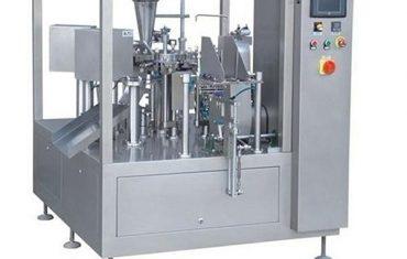zg8-300 रोटरी पाउच पैकेजिंग मशीन