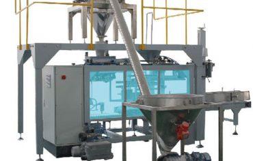 पाउडर के लिए ztcp-25l स्वचालित बुना बैग पैकेजिंग मशीन